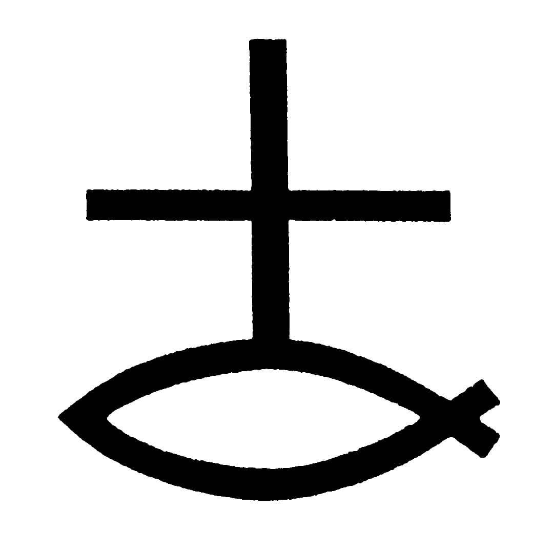 Eglise Catholique Chrétienne de la Suisse